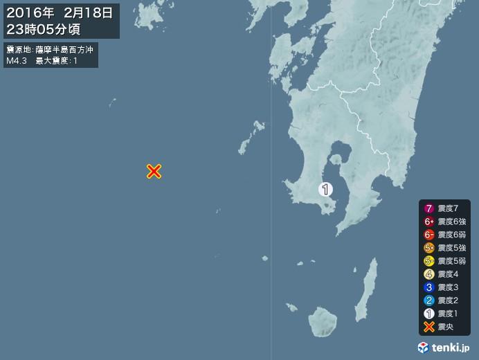 地震情報(2016年02月18日23時05分発生)