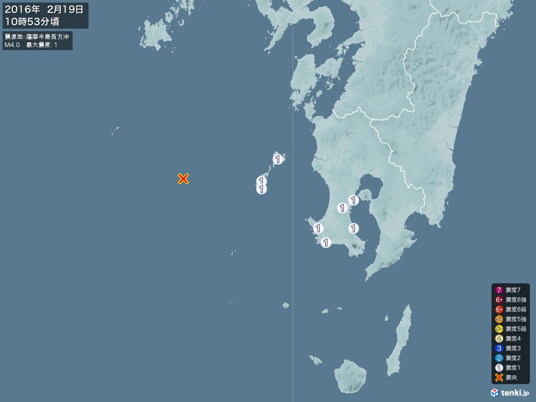 地震情報 2016年02月19日 10時53分頃発生 最大震度:1 震源地:薩摩半島西方沖(拡大画像)