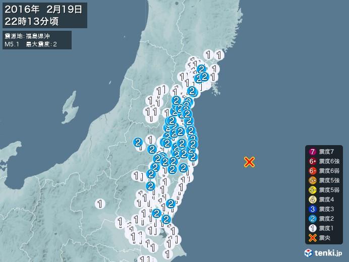 地震情報(2016年02月19日22時13分発生)