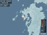 2016年02月20日04時34分頃発生した地震
