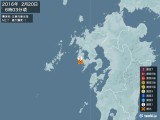 2016年02月20日06時03分頃発生した地震