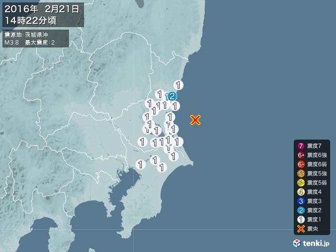 地震情報(2016年02月21日14時22分発生)