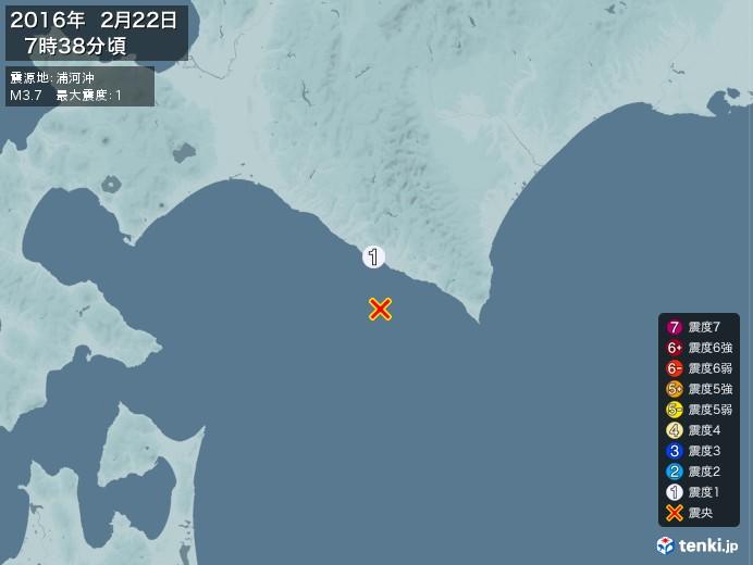 地震情報(2016年02月22日07時38分発生)