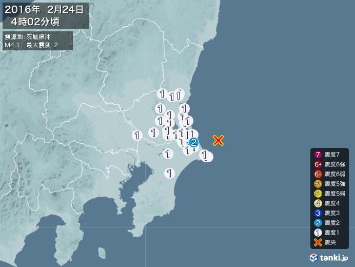 地震情報(2016年02月24日04時02分発生)