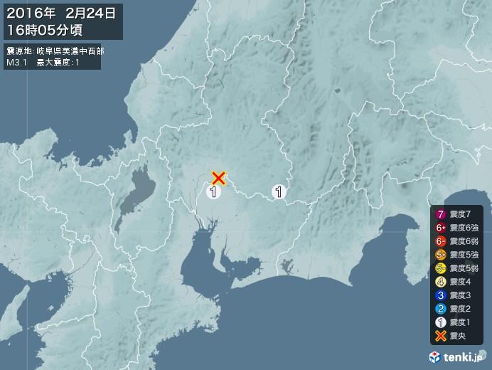 地震情報(2016年02月24日16時05分発生)
