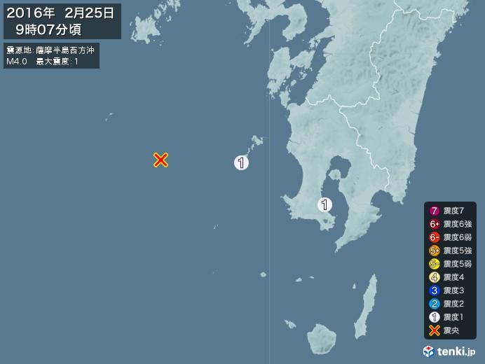 地震情報(2016年02月25日09時07分発生)