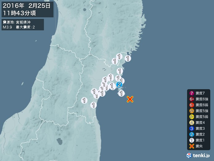 地震情報(2016年02月25日11時43分発生)