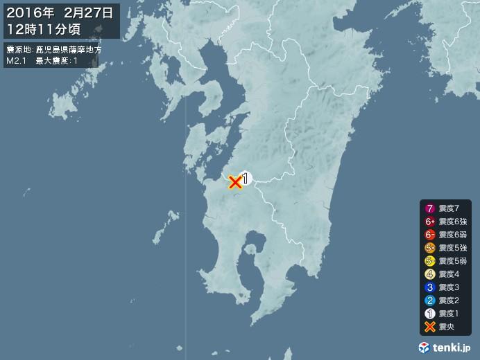 地震情報(2016年02月27日12時11分発生)