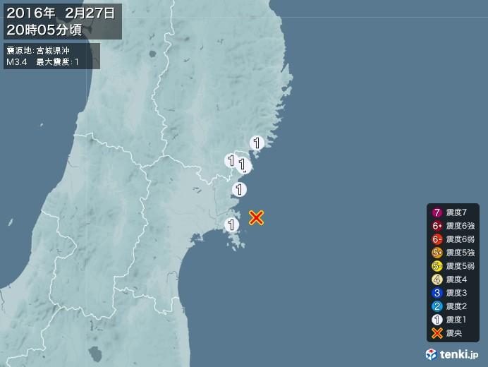 地震情報(2016年02月27日20時05分発生)