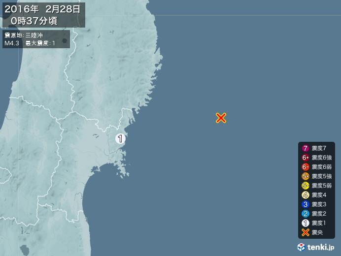 地震情報(2016年02月28日00時37分発生)