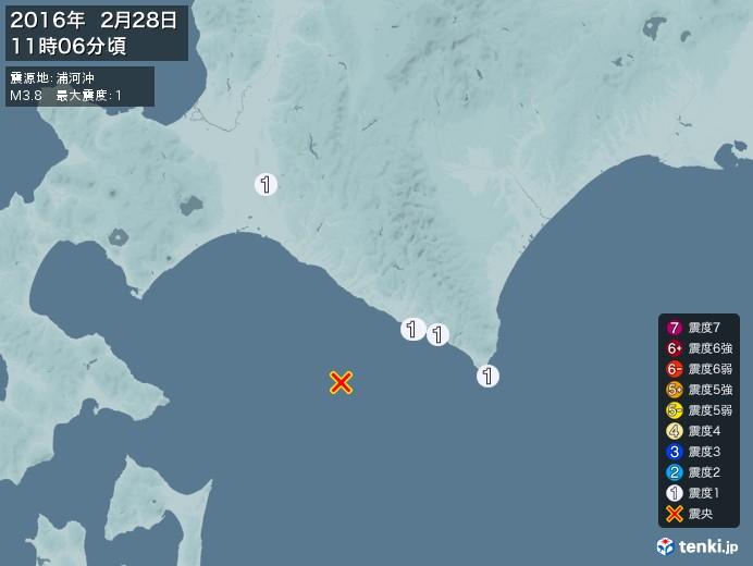 地震情報(2016年02月28日11時06分発生)