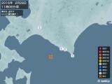 2016年02月28日11時06分頃発生した地震