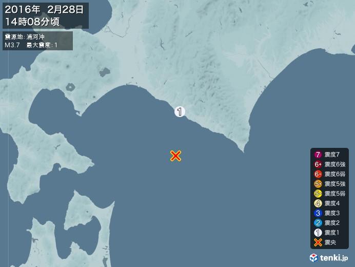 地震情報(2016年02月28日14時08分発生)