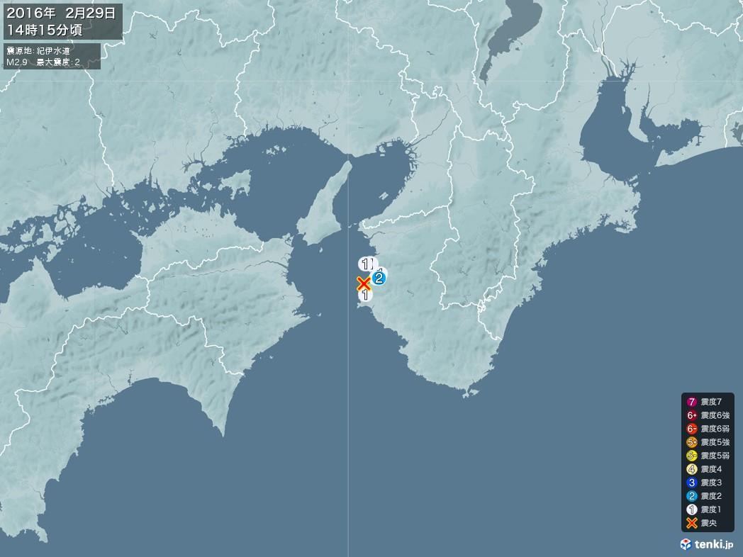 地震情報 2016年02月29日 14時15分頃発生 最大震度:2 震源地:紀伊水道(拡大画像)