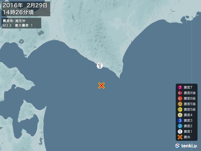 地震情報(2016年02月29日14時26分発生)