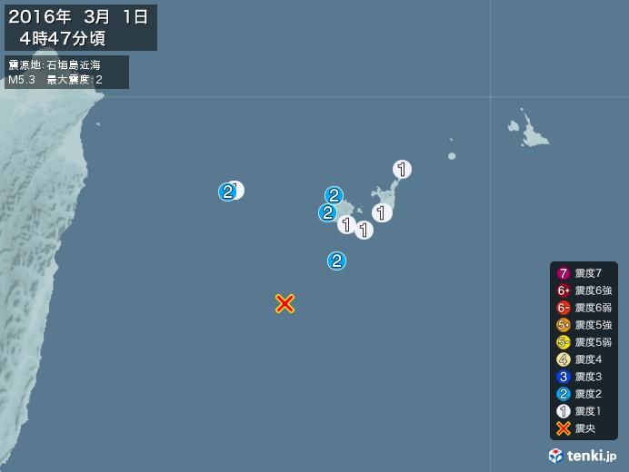 地震情報(2016年03月01日04時47分発生)