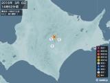 2016年03月06日14時52分頃発生した地震