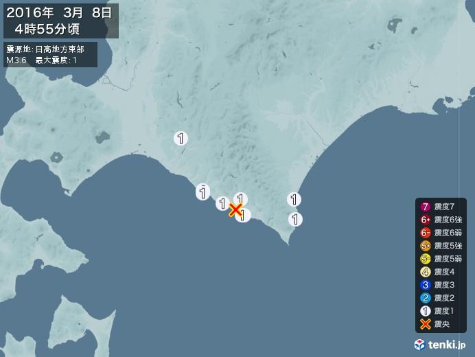 地震情報(2016年03月08日04時55分発生)