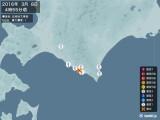 2016年03月08日04時55分頃発生した地震