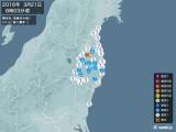 2016年03月21日08時03分頃発生した地震