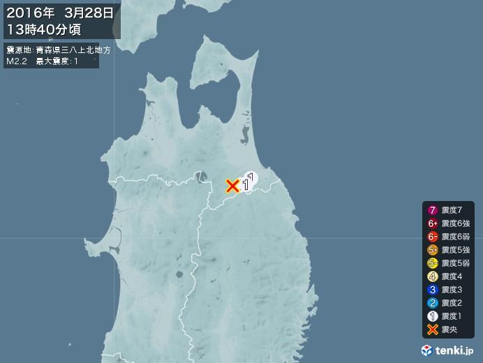 地震情報(2016年03月28日13時40分発生)