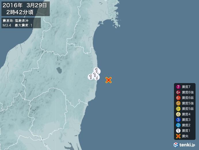 地震情報(2016年03月29日02時42分発生)