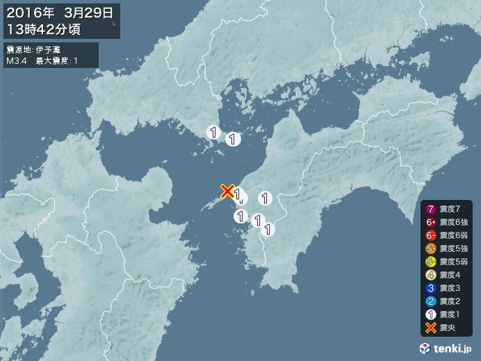 地震情報(2016年03月29日13時42分発生)