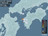 2016年03月29日13時42分頃発生した地震