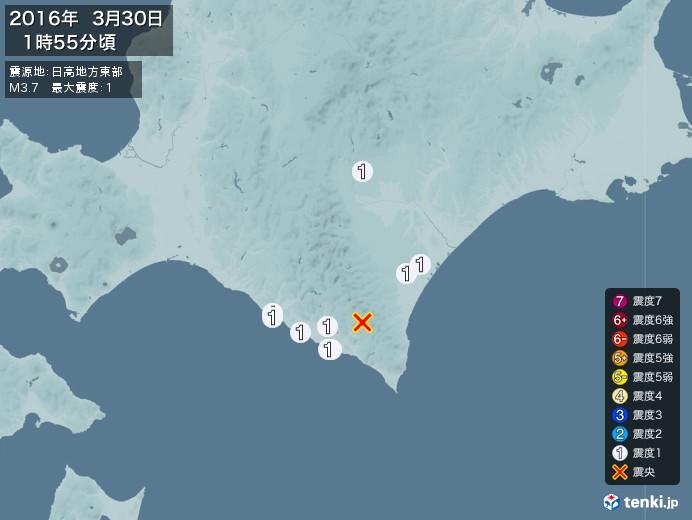 地震情報(2016年03月30日01時55分発生)