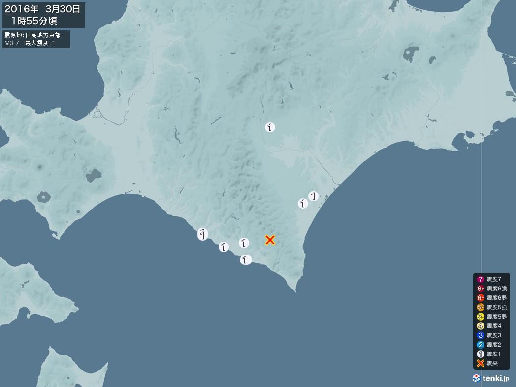 地震情報 2016年03月30日 01時55分頃発生 最大震度:1 震源地:日高地方東部(拡大画像)