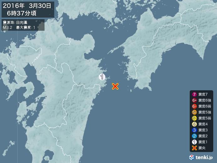 地震情報(2016年03月30日06時37分発生)