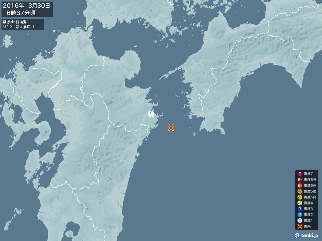 地震情報 2016年03月30日 06時37分頃発生 最大震度:1 震源地:日向灘(拡大画像)