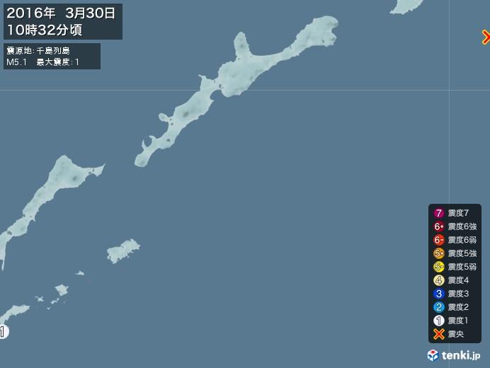 地震情報(2016年03月30日10時32分発生)