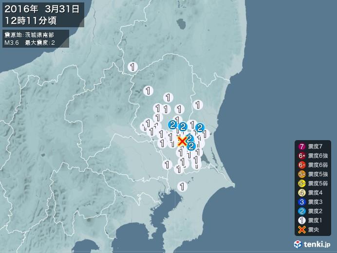 地震情報(2016年03月31日12時11分発生)