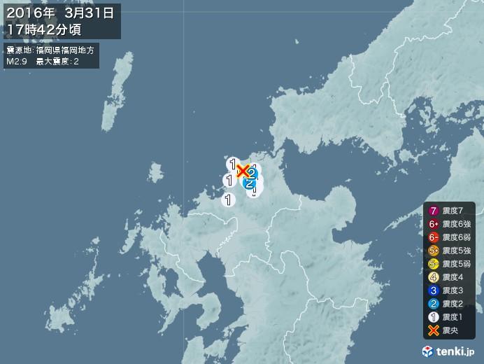 地震情報(2016年03月31日17時42分発生)