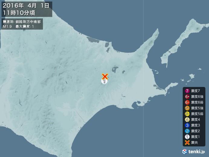 地震情報(2016年04月01日11時10分発生)