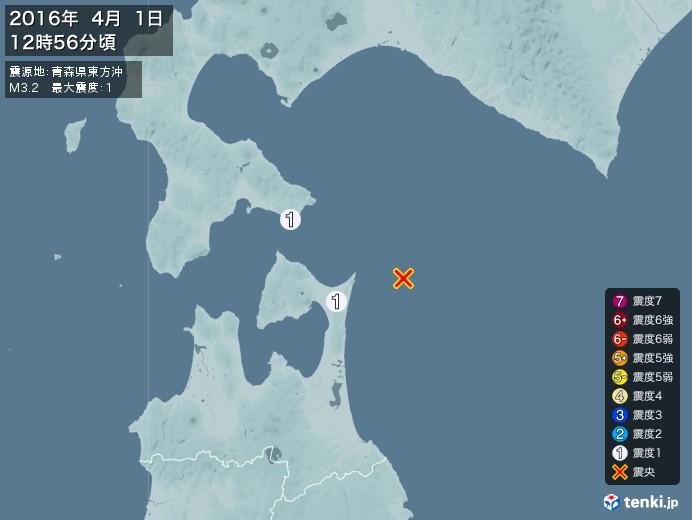 地震情報(2016年04月01日12時56分発生)