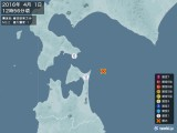 2016年04月01日12時56分頃発生した地震