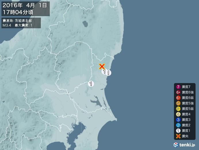 地震情報(2016年04月01日17時04分発生)