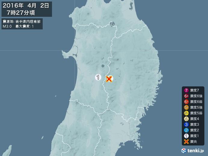地震情報(2016年04月02日07時27分発生)