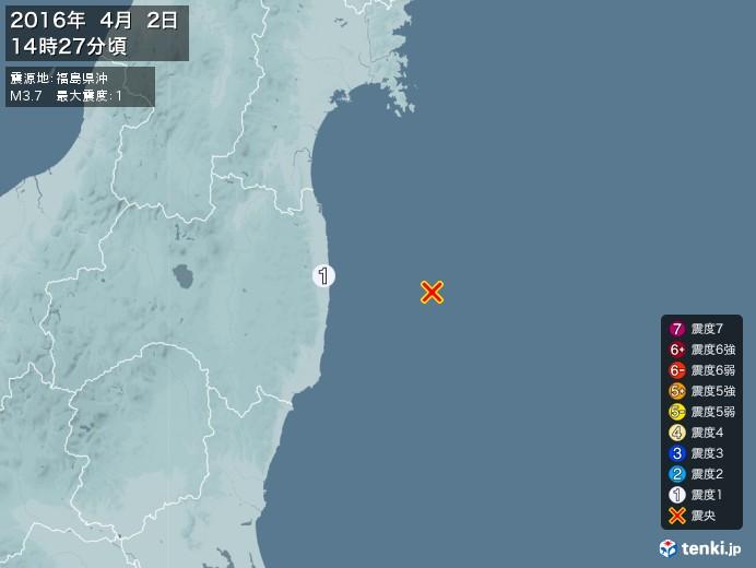 地震情報(2016年04月02日14時27分発生)