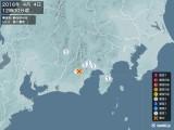 2016年04月04日12時00分頃発生した地震