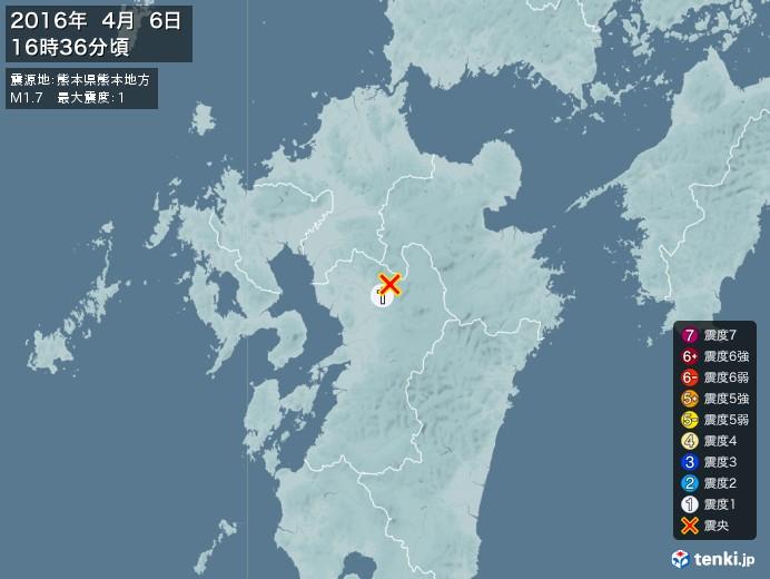 地震情報(2016年04月06日16時36分発生)