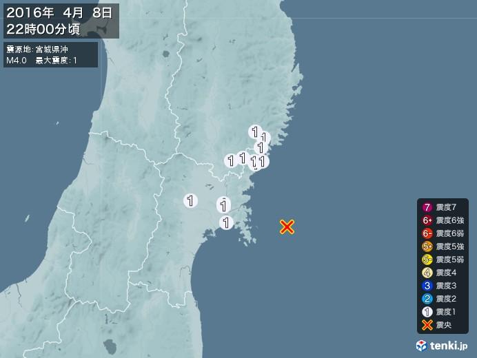 地震情報(2016年04月08日22時00分発生)