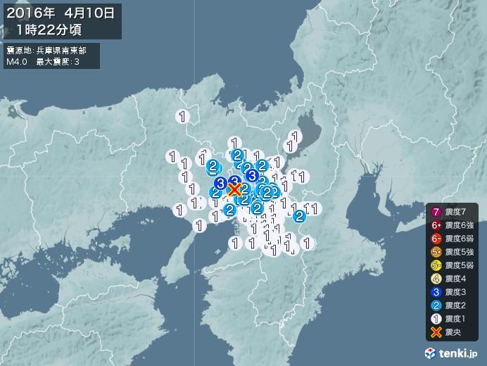地震情報(2016年04月10日01時22分発生)