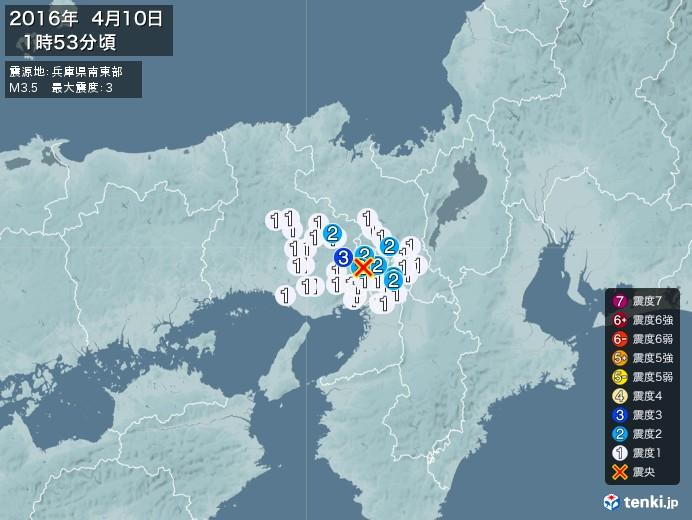 地震情報(2016年04月10日01時53分発生)