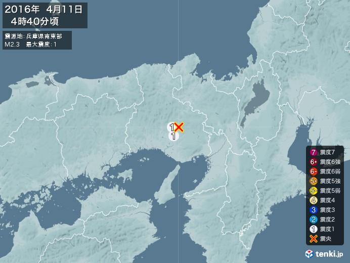 地震情報(2016年04月11日04時40分発生)
