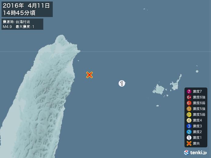 地震情報(2016年04月11日14時45分発生)