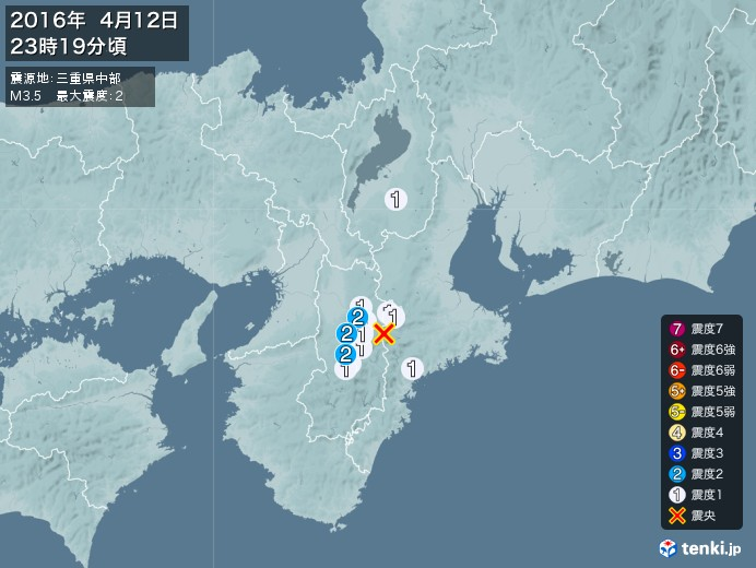 地震情報(2016年04月12日23時19分発生)