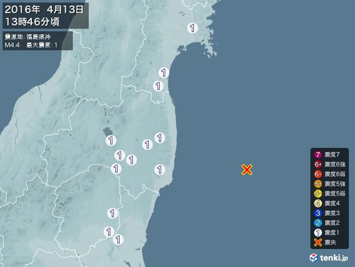 地震情報(2016年04月13日13時46分発生)